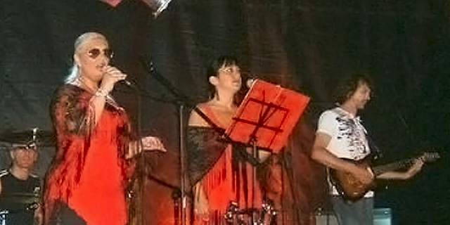 Non è Mina Tribute Band