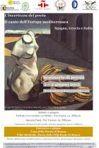 Seminario Spagna Grecia Italia 1.06.13 ADA Associazione Danze Antiche